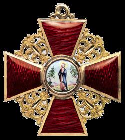 Орден-Анны