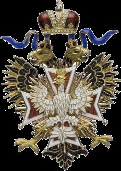 орд.Белого-Орла