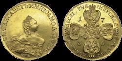 10-рублей1756г