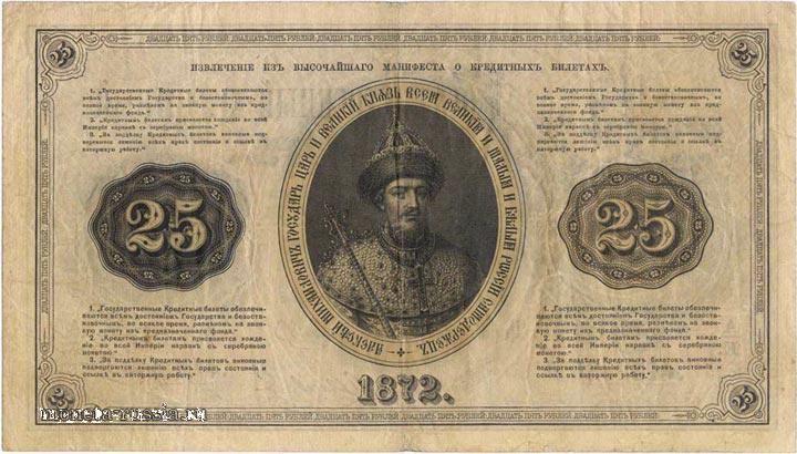 Покупка банкнот царской россии 1 zloty 2014