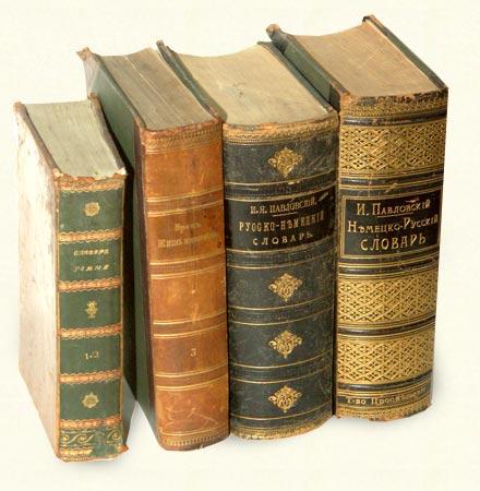 Скупщик старинных книг монета с волнистыми краями