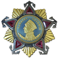 Нахимова-1ст