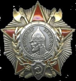 Невского