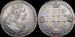 Рубль-1727г