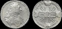 Рубль-1729-года-Петр-II