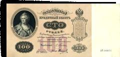 Бумажные деньги, Почтовые марки