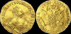 червонец-1751г