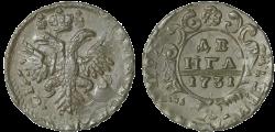 денга-1731г