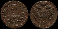 денга-1741г