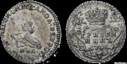 гривенник-1741г.