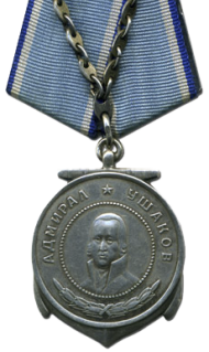 медаль-Адмирала-Ушакова