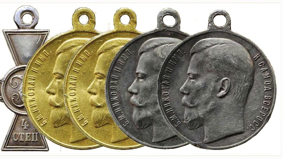 медали-царские