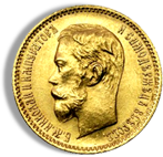 Монеты Императорской России