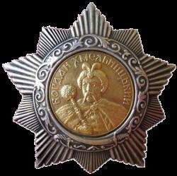 орден-Хмельницкого-2-ст.