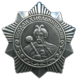 орден-Хмельницкого-3-ст.