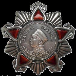 орден-Нахимова-2-ст