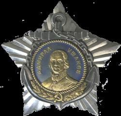 орден-Ушакова-1-ст