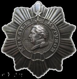 орден-кутузова-3-ст