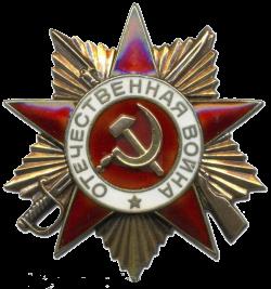 orden-otechestvennoy-voyny-1st-a