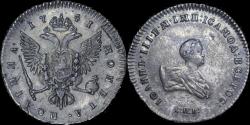 полтина-1741г