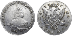 полтина-1746г