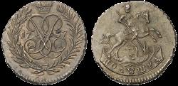 полушка-1757г