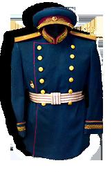 Военная форма (Реликвии)