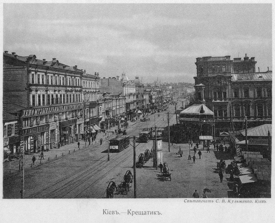 Киев,ул.Крещатик