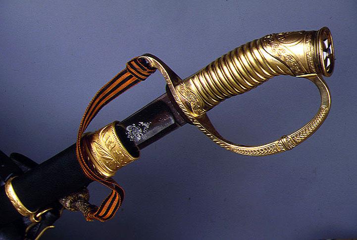 георгиевское оружие