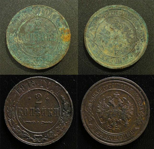 Реставрация монет цена