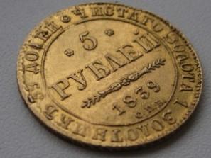 Покупка древних монет котята манула купить