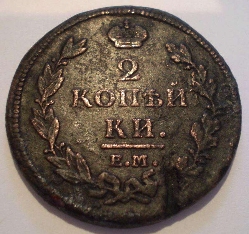 обладатель высокого каталог старых русских монет с фото неё макушка