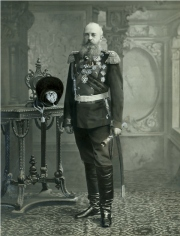 царский генерал