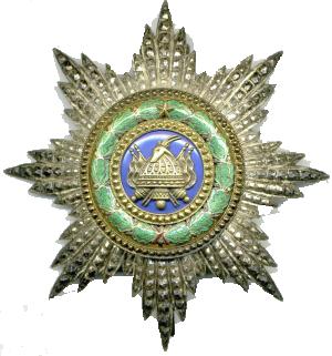 орден-скандерберга