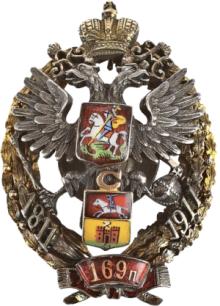 полковой-знак