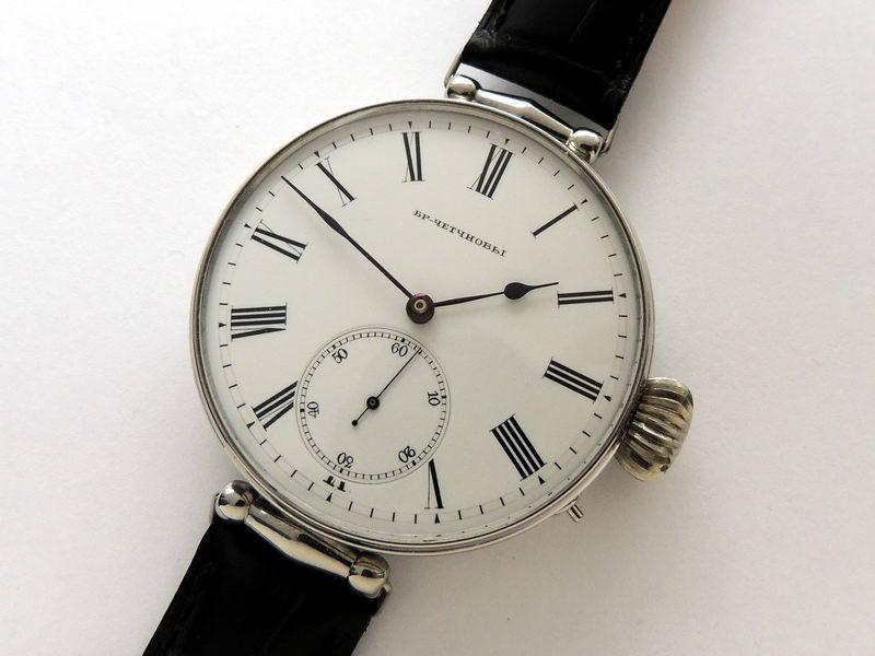 Продать часы купить в стоимость услуг час иркутск няни