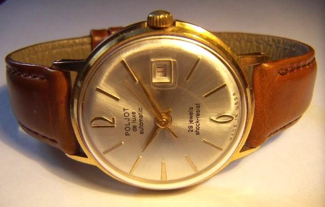 Запчасти продать часы на старые наручные fossil продать часы